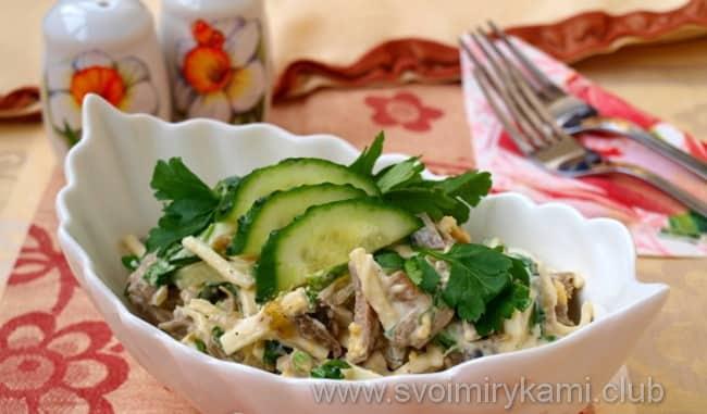 Kak-prigotovit-Salat-s-yazykom-i-gribami