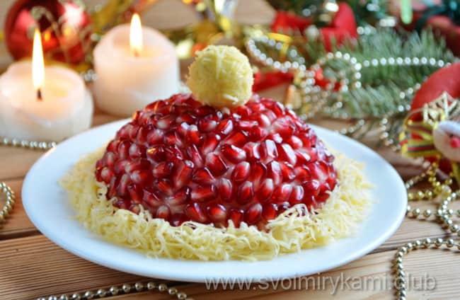 Готовый салат красная шапочка