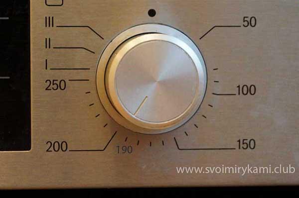 Ставим духовку на 190 градуссов