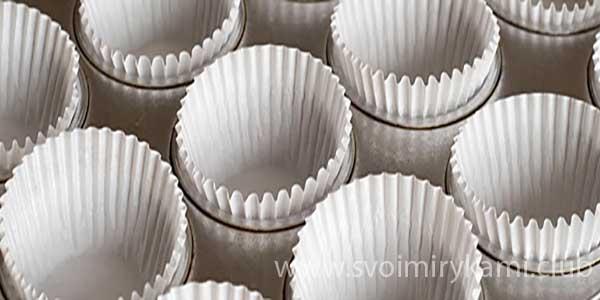 Застилаем формочки бумажными тарталетками для маффинов