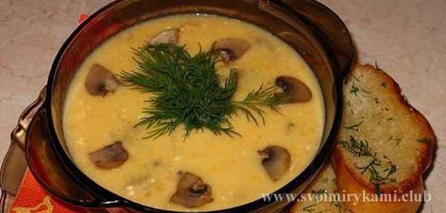 Украшаем и подаем грибной суп