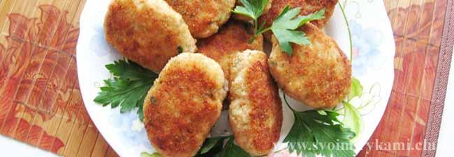 Котлеты без яиц и с картофелем готовы