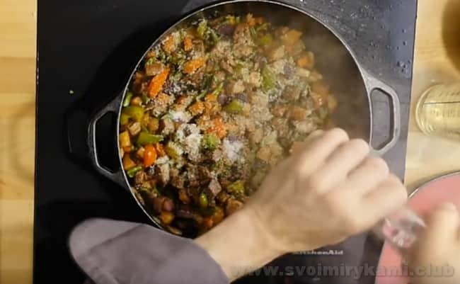 Рецепт лагмана из баранины предусматривает также использование многих пряностей.