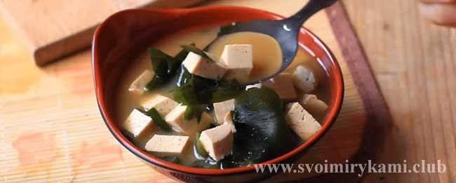 Мисо суп готов