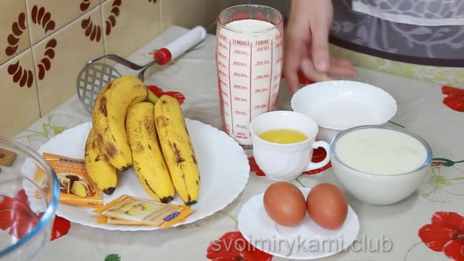 Необходимые продукты для приготовления бананового пирога.