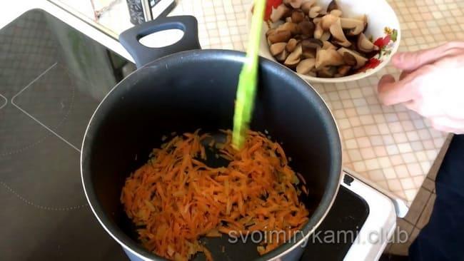 Тушим овощи для приготовления грибного супа.