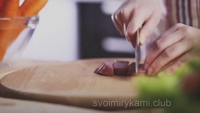 Мясо нарезаем на кубики