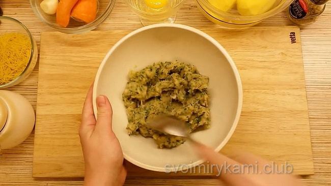 Фарш для приготовления супа с фрикадельками.