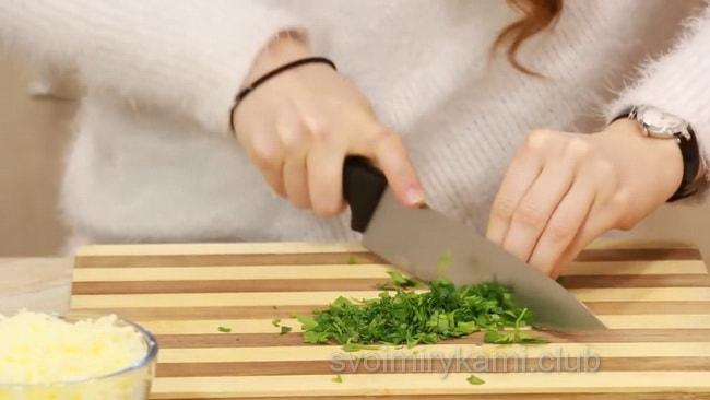 Зелень нарезаем для приготовления сырных блинов.