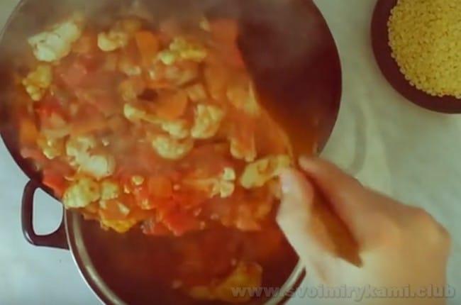 """предлагаем вашему вниманию рецепт итальянского овощного супа """"Минестроне""""."""