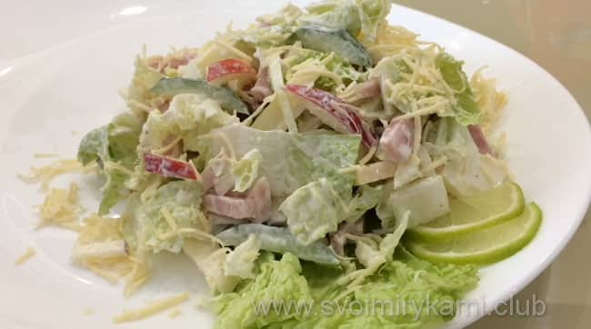 У меня получился вот такой салат с пекинской капустой и копченой ветчиной