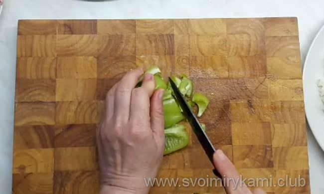 Нарезаем перец мелко