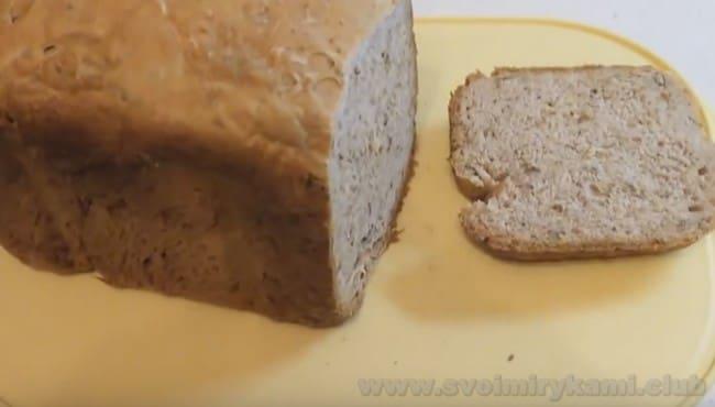 Наш банановый хлеб в хлебопечке уже испекся!
