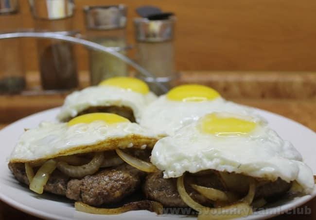 Вот вы и узнали рецепт бифштекса из фарша с яйцом.