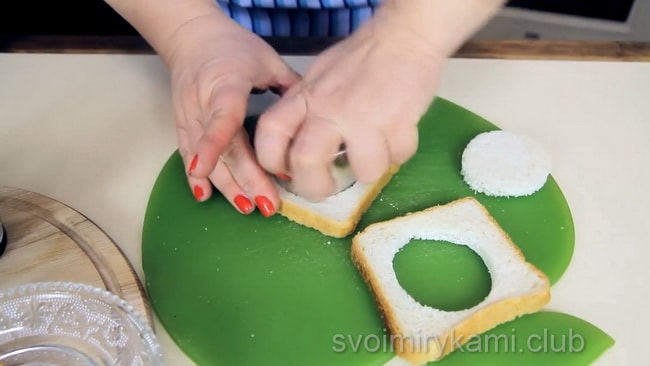 Перед тем как приготовить яичницу на завтрак вырезаем из хлеба серединку.