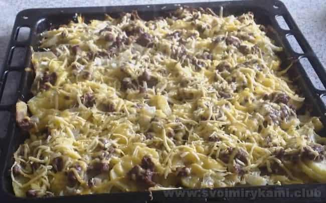 Наша картошка в духовке с фаршем и сыром готова.