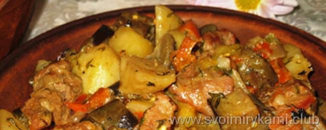 Блюдо - картошка в мультиварке с мясом и баклажанами готово