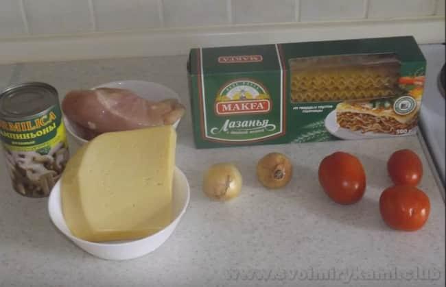 Вот все ингредиенты, которые понадобятся для приготовления куриной лазаньи.