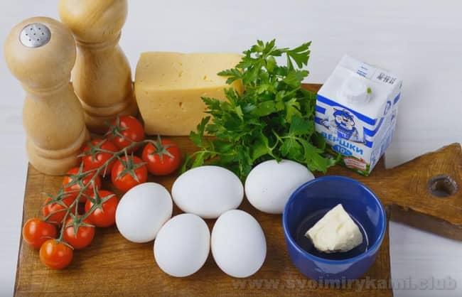 Вот все ингредиенты, которые потребуются нам для приготовления омлета с зеленью и помидорами в духовке.
