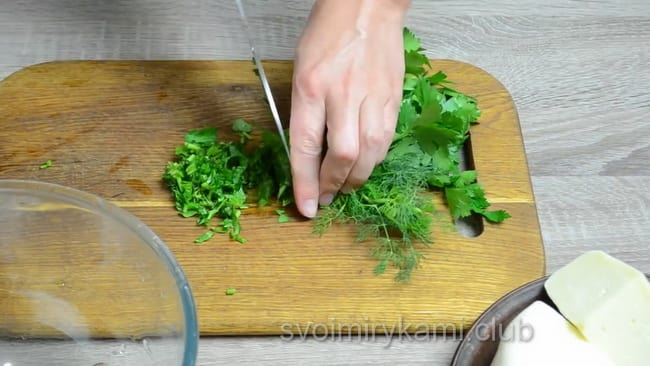 Для приготовления конвертиков с лавашом и сыром нарежьте зелень.