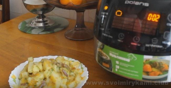 Вот мы и реализовали простой рецепт вкусной картошки с тушенкой в мультиварке.