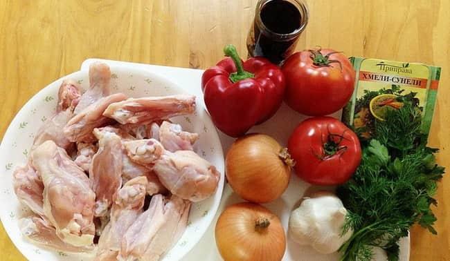 Для приготовления вкуснейшего чахохбили из курицы со стручковой фасолью нам понадобятся такие ингредиенты