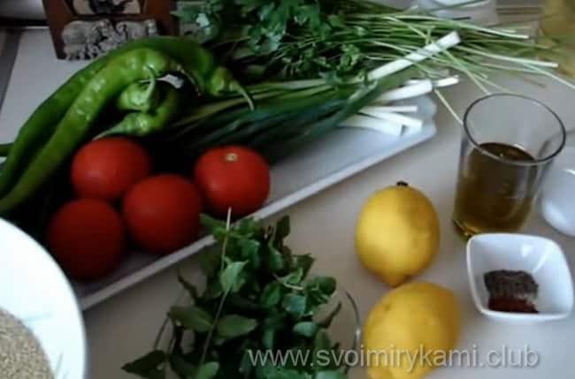 Для приготовления салата с крупой булгур нам понадобятся такие ингредиенты