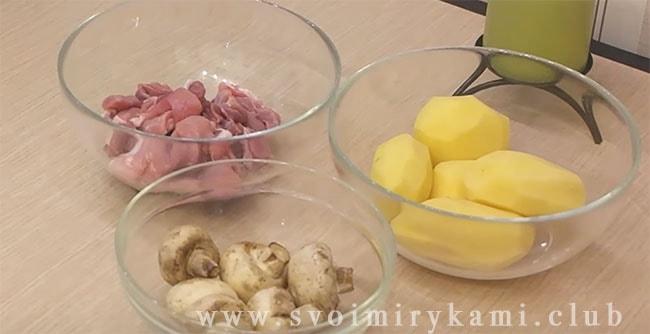 Помойте и очистите овощи