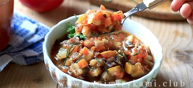 Наше овощное рагу с кабачками в духовке готово