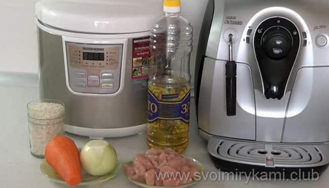 Для приготовления рисовой каши с мясом курицы в мультиварке я взяла такие ингредиенты