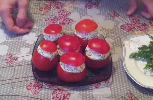 Все - помидоры, фаршированные сыром и чесноком, готовы!