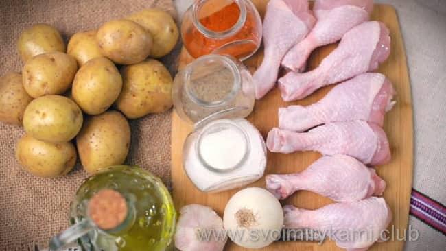 Чтобы запечь вкусные куриные ножки с картошкой в духовке, для начала нужно взять такие ингредиенты