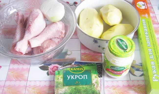 Для приготовления куриных ножек в рукаве возьмем такие ингредиенты