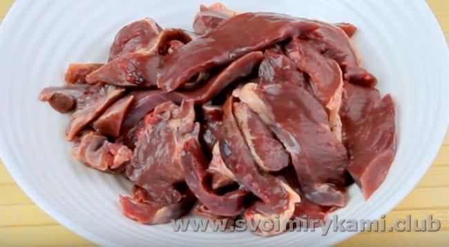 Мы расскажем, как готовить говяжье сердце.