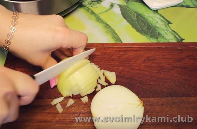 Для начала нарезаем мелко луковицу.