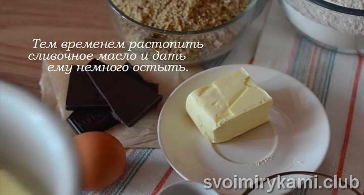 булочки с шоколадом рецепт