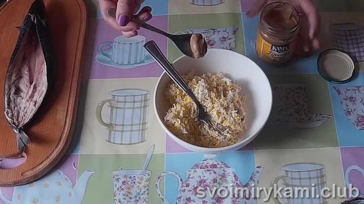 фаршированная скумбрия пошаговые рецепты с фото