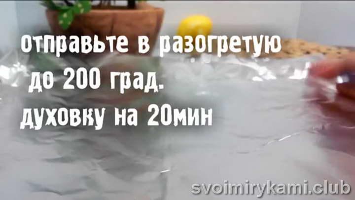филе хека рецепты простые