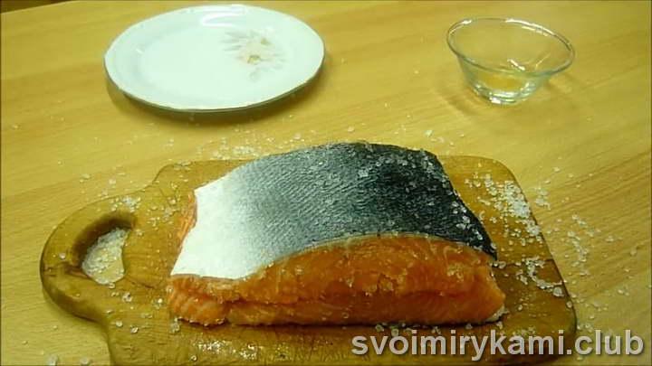 как засолить лосось рецепты с фото