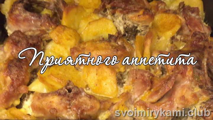 кролик в духовке с картошкой сколько готовить