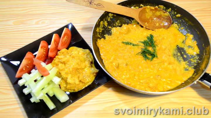 минтай тушеный с морковью и луком рецепт видео