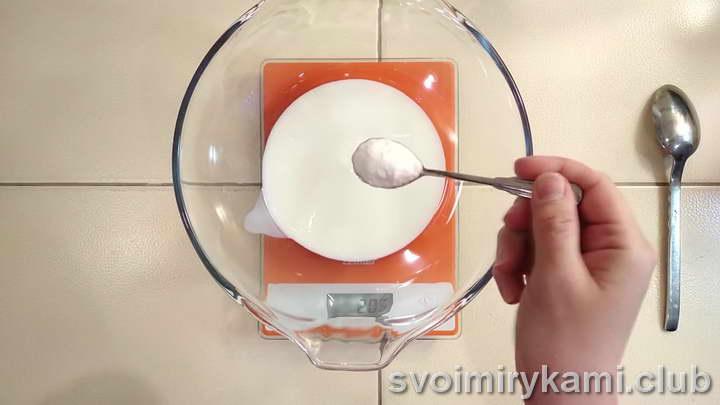 пирог со скумбрией рецепт
