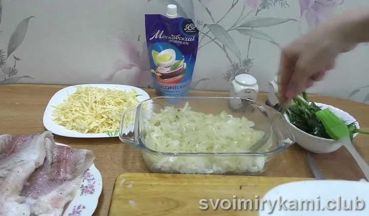 рыба с рисом в духовке рецепт с фото