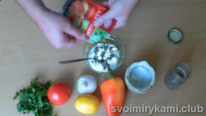 скумбрия с овощами в духовке простой рецепт с фото