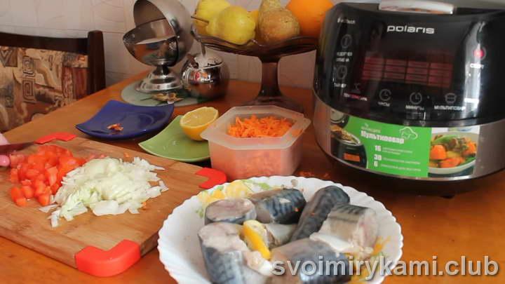 скумбрия в мультиварке рецепт с морковью