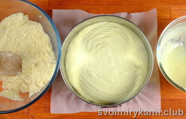 венгерская ватрушка вкусный рецепт с фото