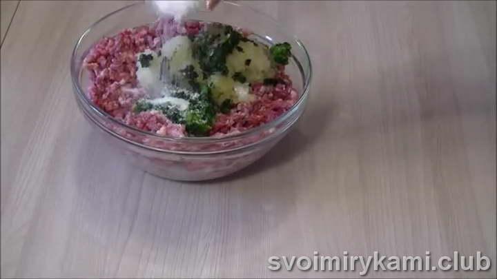 беляши с мясом на дрожжах как готовить