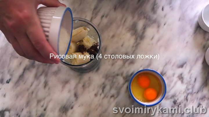 творожно банановый кекс простой рецепт