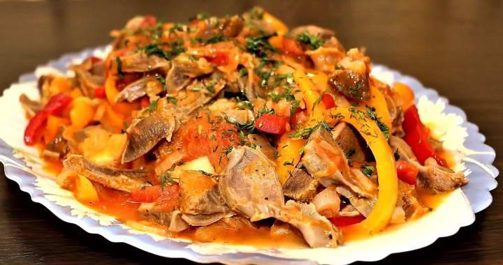 Рецепт приготовления желудков индейки во вкусной подливе🥘