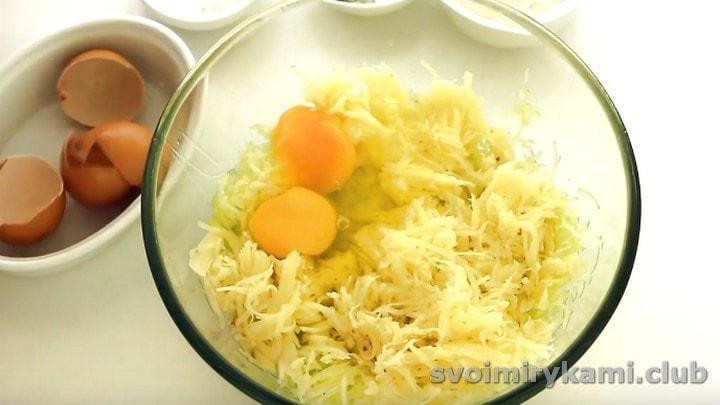 Добавляем в овощную массу яйца.